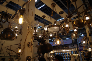 92 - Brass Lights, Copper Lights, Metal Lights
